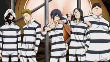 監獄学園をアニメの続きから見るには原作の何巻から?