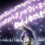 聖剣使いの禁呪詠唱<ワールドブレイク>2期の可能性は?アニメの続きを読むには原作のどこから?