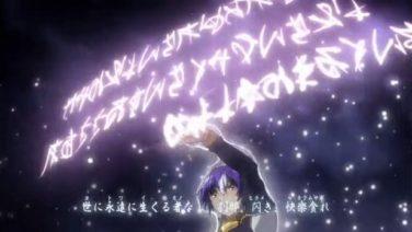 聖剣使いの禁呪詠唱<ワールドブレイク> 2期の可能性、アニメの続き、発行部数、円盤売上情報まとめ
