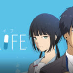 ReLIFE  2期の可能性、アニメの続き、発行部数、円盤売上情報まとめ