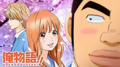 『俺物語!!』2期の可能性、アニメの続き、発行部数、円盤売上情報まとめ。