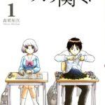 『となりの関くん』2期の可能性、アニメの続き、発行部数、円盤売上情報まとめ。