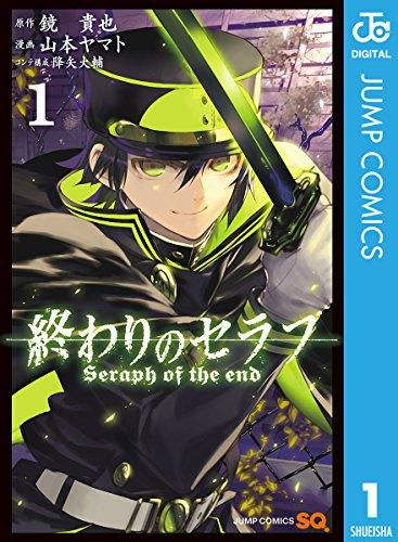 終わりのセラフ 3期の可能性、アニメの続き、発行部数、円盤売上情報まとめ