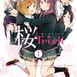 『桜Trick』2期の可能性、アニメの続き、発行部数、円盤売上情報まとめ。
