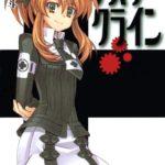 『アスラクライン』3期の可能性、アニメの続き、発行部数、円盤売上情報まとめ。