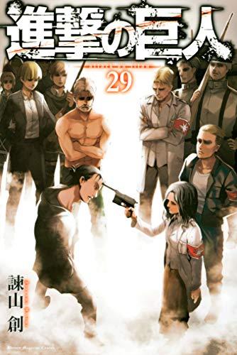 【進撃の巨人】シリーズ累計発行部数8400万部突破。巨人を全て駆逐する!