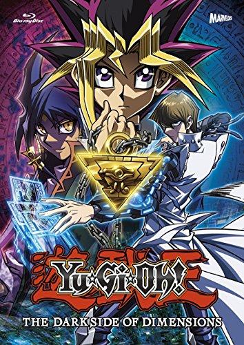 劇場版『遊☆戯☆王 THE DARK SIDE OF DIMENSIONS』無料視聴する方法!