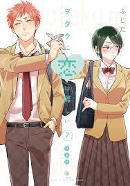 オタクに恋は難しい(ヲタ恋)7巻の特装版OVAの動画を視聴する方法を解説